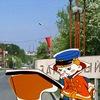 Зона-СГ: город Заречный и Белоярская АЭС