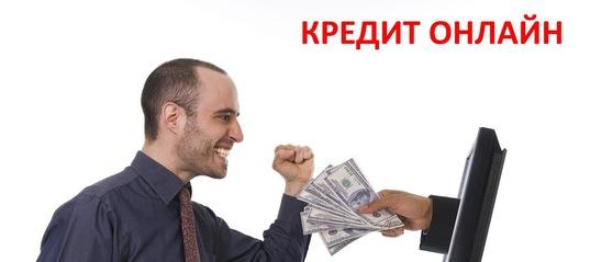 россельхозбанк осташков кредиты пенсионерам