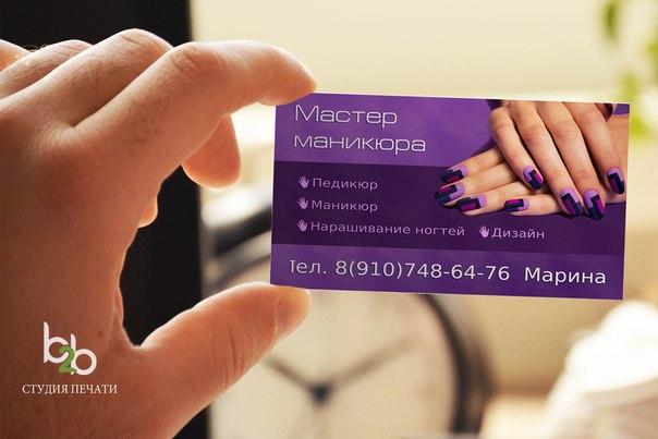 Маникюр визитка дизайн