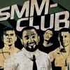 SMM CLUB