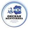 ТРК «Окская Жемчужина» - Отдых в Рязани