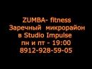 Zumba-fitness с Еленой Митковой