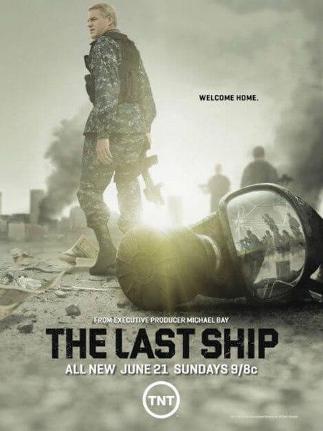 Останній корабель 2 сезон (2015)