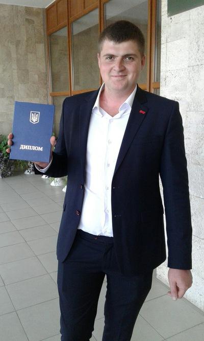 Толя Олексюк