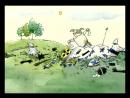 Черный рыцарь. Белый рыцарь (фильм из серии Три мечты)