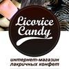 Licorice Candy / Лакричные конфеты