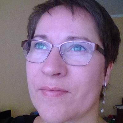 Инна Леонидовна