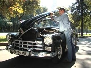 тест-драйв ГАЗ-12 ЗИМ