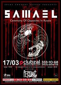 SAMAEL (CHE) ** 17.03.16 ** СПб (ClubZal)