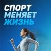 """Телеканал """"СТВ БАШКОРТОСТАН"""""""