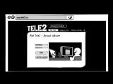 Личный кабинет Tele2. Как самому сменить свой тариф