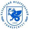 Набережночелнинский институт КФУ