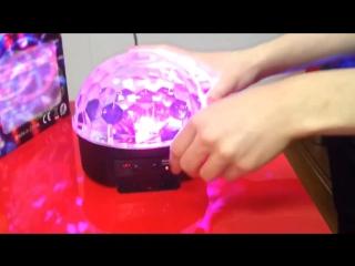 Светодиодный Диско-шар LED Magic Ball Ligh