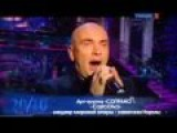 Михаил Кузнецов (Хор Турецкого) и Сопрано 10 - Casta Diva