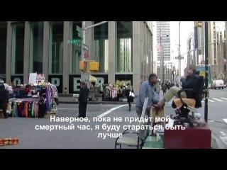 Чистильщик обуви в Нью-Йорке