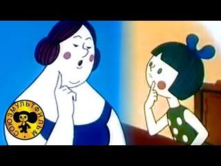Про злую мачеху | Советский мультик-сказка для детей и взрослых