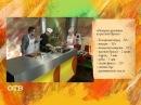 Завтрак на скорость: овощные рулетики в рисовой бумаге (14.09.15)