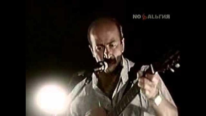 Александр Розенбаум - Камикадзе