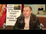 Коммунисты выставили Ди Каприо, мечтающему сыграть Ленина, суровые требования