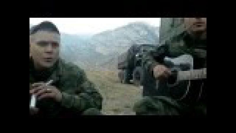 Армейская песня Милые зелёные глаза