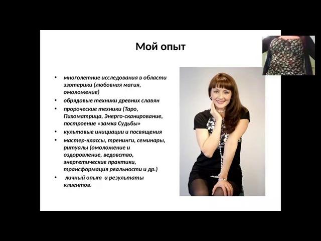 Ольга Левонюк. Омоложение без скальпеля и уколов