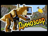 ДИНОЗАВР и БИБЛИОТЕКА в майнкрафт !!! - МАСТЕРА СТРОИТЕЛИ #65 - Minecraft