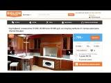 Скидка 97 % на сертефикат по изготовлению мебели от салона Кухни Альфа