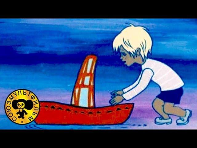 Песни из мультфильмов - Про катерок из мультфильма «В порту»