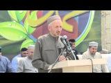 Выступление шейха Ахмад хаджи Афанди муфтия Р Дагестан г Кизляр