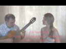Волшебный цветок, Игорь и Юлия Гороховы