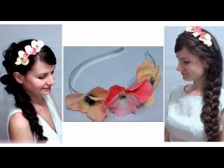 Анютины глазки из фоамирана Ободок с цветами мастер класс Headband - flowers of Pansies foam
