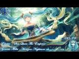 Electro - Sun Quan The Emperor