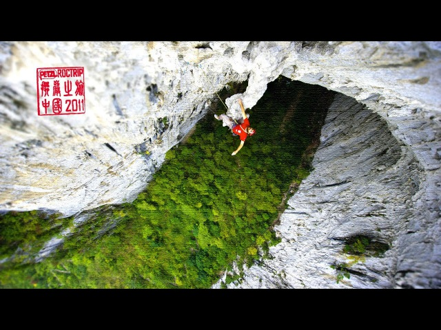 Petzl RocTrip China 2011 The official movie