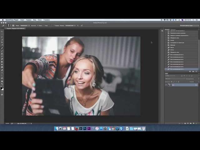 Обработка Свадеб №3 как сжимать фото для контакта, как писать экшены!