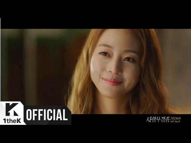G.O(지오) (MBLAQ) _ Numbness(사랑무감증) (Мадам Антуан OST Part.2)