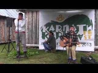 Алексей Копылов и Павел Алдошин- А на небесах (КапукаФест 2013)