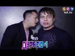 Alex Angel (BLACK ANGELS) на TET ТВ (+ Lesbian Love) ft. Lady Gala