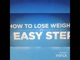 Как сбросить вес за 4 простых шага
