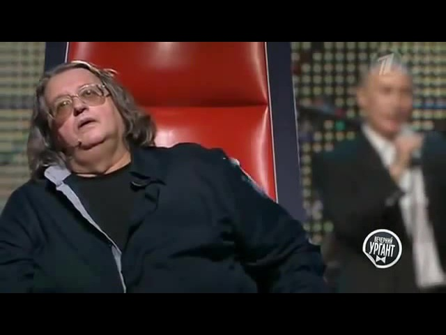 Вечерний Ургант Путин на шоу голос Путин поет Очень смешно