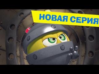 Смешарики: ПИН-код - День Биби - Часть 2 [HD] Новый мультфильм!