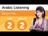 Learn Arabic - Arabic Listening Practice - Choosing a Drink in Saudi Arabia