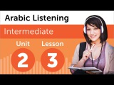 Arabic Listening Practice - Looking for an Apartment in Saudi Arabia