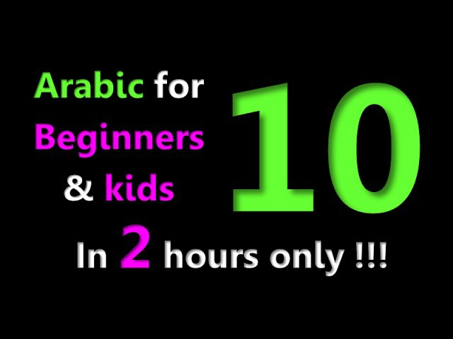 Class number 10 connecting Arabic letters