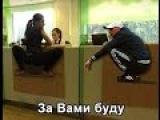 Коллекторы угрожают расправой, угроза жизни БАНК РУССКИЙ СТАНДАРТ