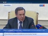 Город - Губернатор провел большую пресс-конференцию по итогам