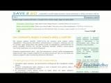 Интернет-сервисы - Как скачать flash-файл с сайта?