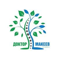Отзывы о доктор макеев сергей викторович, ооо (алексеевский район, москва).