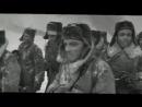 Живые и Мёртвые 1963 (1964) Часть 2