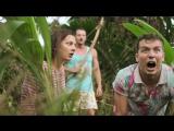 Остров 3 серия уже скоро! Охота на кабана на ТНТ