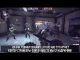 СУПЕР РЭП БИТВА-CS VS CF (Counter Strike ПРОТИВ CrossFire)